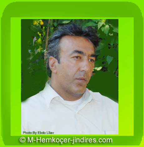 Mihemed Hemkoçer